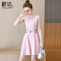 Dress Summer of 2019 Pink white S M L XL 2XL Mid length dress singleton  Sleeveless commute V-neck High waist Solid color zipper A-line skirt Others 25-29 years old Type A Autumn comfort Simplicity Three dimensional decorative zipper with hollow stitching QS168801535 More than 95% other Other 100%