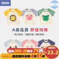 T-shirt Dudu house neutral summer Short sleeve leisure time cotton Cartoon animation Cotton 100% other Sweat absorption Spring of 2019 3 months 6 months 12 months 9 months 18 months 2 years 3 years old