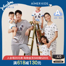 Parent child fashion AIMER Kids currency A family of three AK1447541 AK3127541 AK2127541 summer Chinese style Thin money Animal design Pajamas / housewear Pure cotton (100% cotton content) AK1447541 AK3127541 AK2127541 Class A Cotton 100% Summer 2021 110 120 130 140 150 160 170 175 180