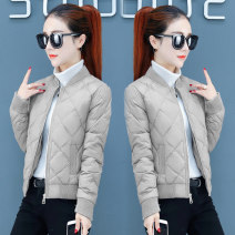 Cotton padded clothes Black blue pink Beige M L XL 2XL Winter of 2019 Dufei have cash less than that is registered in the accounts Long sleeves thickening zipper commute stand collar routine Self cultivation Solid color Korean version Dufeidian xyxw-959 Pocket zipper 96% and above other