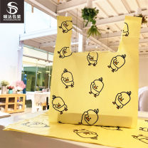 Gift bag / plastic bag 50 (buy 9 bags and get one free) medium , please