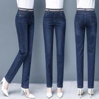 Casual pants blue M 27, l 28, XL 29, 2XL 30, 3XL 31, 4XL 32, 5XL 33 Autumn of 2019 trousers Straight pants High waist commute routine 25-29 years old 81% (inclusive) - 90% (inclusive) Other / other Korean version pocket cotton