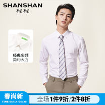 shirt Business gentleman Shanshan / Cunninghamia lanceolata 37 38 39 40 41 42 43 44 46 45 white routine square neck Long sleeves Self cultivation go to work autumn XHCVC10782_ 1MQxC youth Cotton 60% polyester 40% Business Casual 2020 Solid color Color woven fabric Autumn 2020 No iron treatment cotton