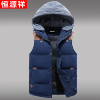 Vest / vest Youth fashion hyz  Other leisure standard Down vest thick winter Detachable cap youth 2020 Youthful vigor Solid color zipper Round hem New polyester fiber 100% No iron treatment Assembly More than 90% white duck down Side seam pocket