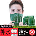 Facial mask Bisu Hall Normal specification no Chip mounted Any skin type China 10 tablets September 2017 3 years tea plant