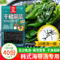 Kelp Dry aquatic products Chinese Mainland Shandong Province Qingdao 100g packing Single item China SC12237108211970 Rongcheng Kelin Aquatic Food Co., Ltd Wangjiazhu village, Renhe Town, Rongcheng City 021-24256288 Store at room temperature and dark place 25℃ Kosudi / Hanshi Express no CW-QDC-0767