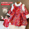 Dress gules female Other / other Other 100% winter Korean version Long sleeves other cotton A-line skirt other 2 years old, 3 years old, 4 years old, 5 years old, 6 years old, 7 years old