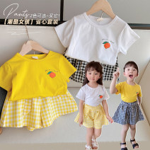 suit Other / other White jacket, yellow jacket, yellow and white checked shorts, black and white checked shorts 7 (order according to size chart), 9 (order according to size chart), 11 (order according to size chart), 13 (order according to size chart), 15 (order according to size chart) female other
