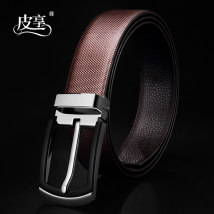 Belt / belt / chain top layer leather Rose gold silver grey male belt leisure time Single loop Young and middle aged Pin buckle Glossy surface soft surface 3.3cm alloy Pixiang LU697 105cm 110cm 115cm 120cm 125cm