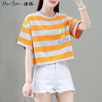 T-shirt M L XL Summer 2021 Short sleeve Crew neck easy have cash less than that is registered in the accounts routine commute cotton 96% and above 25-29 years old Korean version youth Letter thick horizontal stripe Black and white feelings printing Pure e-commerce (online only)