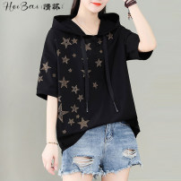 T-shirt Black yellow M L XL Summer 2021 Short sleeve Hood easy Regular routine commute cotton 86% (inclusive) -95% (inclusive) 25-29 years old Korean version youth Color matching Black and white feelings HB-5506RD Nail bead Cotton 93.1% polyurethane elastic fiber (spandex) 6.9%