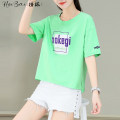 T-shirt Pink White Green M L XL Summer 2021 Short sleeve Crew neck easy Regular routine commute cotton 86% (inclusive) -95% (inclusive) 25-29 years old Korean version youth letter Black and white feelings Cotton 95% polyurethane elastic fiber (spandex) 5% Pure e-commerce (online only)