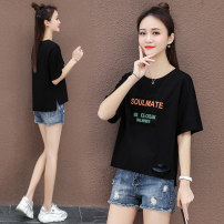 T-shirt Orange white black M L XL 2XL Summer 2020 Short sleeve Crew neck Straight cylinder Regular routine commute cotton 96% and above 25-29 years old Korean version youth letter Black and white feelings HB-20212QB printing Cotton 100% Pure e-commerce (online only)