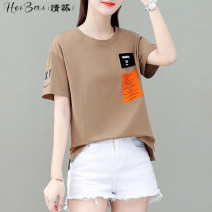 T-shirt Blue red white Khaki M L XL 2XL Summer 2021 Short sleeve Crew neck easy Regular routine commute cotton 96% and above 25-29 years old Korean version youth letter Black and white feelings HB-6639ZX Asymmetric printing Cotton 95.8% polyurethane elastic fiber (spandex) 4.2%