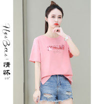 T-shirt Pink orange white light green M L XL Summer 2021 Short sleeve Crew neck easy Regular routine commute cotton 86% (inclusive) -95% (inclusive) 25-29 years old Korean version youth letter Black and white feelings HB-K5112OO printing Cotton 95% polyurethane elastic fiber (spandex) 5%