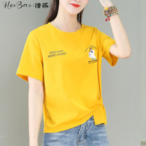 T-shirt Dream purple cherry pink mango yellow black white M L XL 2XL Summer 2021 Short sleeve Crew neck easy have cash less than that is registered in the accounts routine commute cotton 86% (inclusive) -95% (inclusive) 25-29 years old Korean version youth Alphabetic characters HB-YFQY9179DF