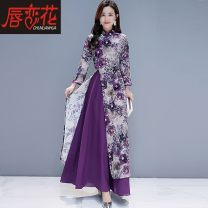 Dress Spring of 2019 violet S M L XL 2XL 3XL 4XL Mid length dress Fake two pieces three quarter sleeve commute stand collar middle-waisted A-line skirt routine 35-39 years old Type A Lips in love with flowers ethnic style Button printing YGN2019D1956 71% (inclusive) - 80% (inclusive) other