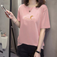 T-shirt L,XL,2XL,3XL,4XL Summer 2021 Short sleeve Crew neck easy Regular routine commute cotton 86% (inclusive) -95% (inclusive) Korean version Print, solid