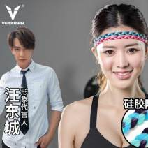 sport ware Other Purple, pink headband, braided black green, braided blue red, elastic powder, elastic black, braided orange blue black, braided black red, braided blue black and white, elastic red, elastic blue, braided blue black blue, black headband, elastic orange, gray headband other QTHIAU