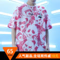 T-shirt Youth fashion White Grey Pink routine S M L XL Si Lin Bai elbow sleeve Crew neck easy Other leisure summer Cotton 100% teenagers routine tide other Summer 2021 Animal design printing cotton Animal design other Fashion brand Pure e-commerce (online only) More than 95%