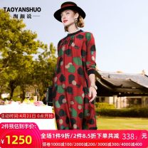 Dress Spring 2020 Safflower M L XL XXL Mid length dress singleton  three quarter sleeve commute Crew neck Loose waist Decor Socket 35-39 years old Tao Yan said TQ809863 More than 95% silk Mulberry silk 100% Pure e-commerce (online only)