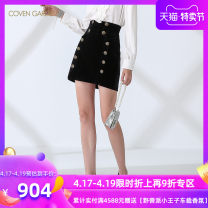 skirt Spring 2020 XS S M L XL XXL Brown 412 black 090 Short skirt commute High waist skirt Solid color Type A 25-29 years old CRA1072120 91% (inclusive) - 95% (inclusive) Coven Garden polyester fiber Velvet, metal buttons Simplicity Polyester fiber 91% polyurethane elastic fiber (spandex) 9%