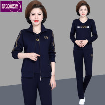 Middle aged and old women's wear Spring 2020 leisure time suit easy Three piece set other 40-49 years old Cardigan moderate stand collar routine routine pocket cotton Cotton 85% polyester 15% 81% (inclusive) - 90% (inclusive) Pure e-commerce (online only) zipper trousers Cotton 81% - 90%