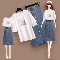 Fashion suit Summer 2021 S M L XL 212389 T-shirt 212085 blue skirt 25-35 years old Meen'cou / mengkou 212389+212085#2 Other 100% Pure e-commerce (online only)