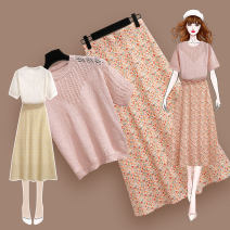 Fashion suit Summer 2021 S M L XL 217123 white top 217123 pink top 217126 yellow skirt 212372 pink skirt 18-25 years old Meen'cou / mengkou 217123+217126+212372#2 96% and above Other 100% Pure e-commerce (online only)