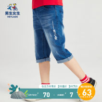 trousers Boys and girls male 120cm 130cm 140cm 150cm 160cm 170cm 175cm Light blue summer Cropped Trousers leisure time Jeans Leather belt middle-waisted Cotton blended fabric Don't open the crotch Class B Summer 2020 Chinese Mainland