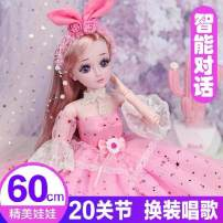 Doll / accessories 2, 3, 4, 5, 6, 7, 8, 9, 10, 11, 12, 13, 14, and over 14 years old Smart doll Other / other China currency a doll Star products pvc  other Yes