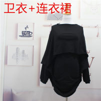 Fashion suit Spring 2020 S, m, l black 18-25 years old Other / other FA201009 71% (inclusive) - 80% (inclusive) cotton