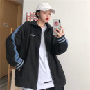Women's large Spring 2021 Black and white M L XL Sweater / sweater singleton  commute easy thin Cardigan Long sleeves Striped letters Korean version stand collar Medium length cotton printing and dyeing routine Shadow Tong's posture 18-24 years old tie-dyed 30% and below Polyester 75% cotton 25%