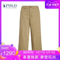 Casual pants 250 Brown 0 2 4 6 8 10 00 Spring 2021 trousers Wide leg pants Natural waist WMPOPNTNBY20005 POLO RALPH LAUREN Cotton 100% Same model in shopping mall (sold online and offline)