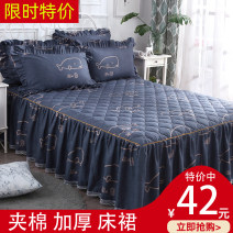 Bed skirt Acetate fiber Other / other Plants and flowers Qualified products Thickened cotton bed skirt bedspread sheet-102