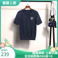 Wool knitwear Spring 2020 155/36/S,160/38/M,165/40/L,170/42/XL,175/44/XXL Tibetan blue Short sleeve singleton  Socket Viscose 71% (inclusive) - 80% (inclusive) Regular routine commute Straight cylinder Low crew neck routine Solid color Ol style 8C50206060 Sound