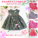 Dress female Other / other Within 9m ~ recommendation 80, 12m ~ recommendation 85, 18m ~ recommendation 90, 24m ~ recommendation 95, 36m ~ recommendation 100 Cotton 100% No season lady Skirt / vest Broken flowers cotton Pleats Class A 12 months, 9 months, 18 months, 2 years, 3 years Chinese Mainland
