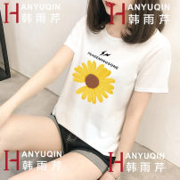 T-shirt 0161 white 0161 black 0162 white 0162 black 0165 white 0165 black 0164 white 0164 black M L XL XXL Summer 2020 Short sleeve Crew neck easy Regular routine commute cotton 96% and above 18-24 years old Korean version youth Plant flower letter solid color Han Yuqin printing Cotton 100%