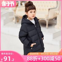 Down Jackets 120cm 130cm 140cm 150cm 160cm 80% White duck down Children and women Hey on Wye Red and black polyester Medium length No detachable cap Solid color Polyester 100% Polyester 100% college