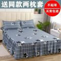 Bed skirt One pair of 150x200cm bed skirt + pillow case, one pair of 120x200cm bed skirt + pillow case, one pair of 180x200cm bed skirt + pillow case, one pair of 200x220cm bed skirt + pillow case, one pair of 180x220cm bed skirt + pillow case, one pair of 100x200cm bed skirt + pillow case Others