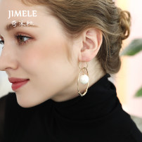 Earrings other 51-100 yuan Jimele / qimili Tms76 steel needle (spot) tms76 silver needle (spot) brand new female Japan and South Korea goods in stock Fresh out of the oven other other TMS76 Spring of 2018 no Exclusive to tmall (only sold in tmall)
