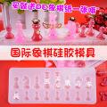 Other DIY accessories Other accessories other RMB 1.00-9.99 brand new Online gathering features Ancient cicada Phoenix ZB-GJXQGJMJ