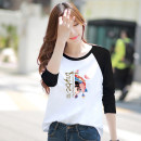 T-shirt White, black and white, royal blue S M L XL 2XL Spring 2021 Long sleeves Crew neck easy Regular raglan sleeve commute cotton 86% (inclusive) -95% (inclusive) 18-24 years old Korean version originality Cartoon animation Fajijin KC184016 Print stitching
