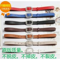 Belt / belt / chain other Red, blue, black, white, brown, apricot, camel female Versatile Single loop Youth, youth, middle age Other / other