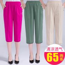 Casual pants Beige - 187, white - 187, light gray - 187, rose red - 187, rose purple - 187, green - 187, dark gray - 187, black - 187# XL (2-2-3) waist, 2XL (2-4-2-5) waist, 3XL (2-6-2-7) waist, 4XL (2-8-2-9) waist, 5XL (3-3-3 waist) plus Summer 2021 Cropped Trousers Pencil pants High waist Versatile