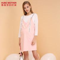 Dress Huibao Light pink M L XL XXL Korean version Sleeveless routine autumn other other Pure cotton (95% and above) E317Q110