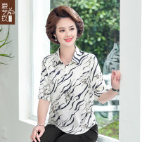 Middle aged and old women's wear Summer 2021 White black white + Black Capris black + Black Capris white + Wide Leg Pants Black + wide leg pants fashion T-shirt easy Two piece set Decor 40-49 years old Socket thin Polo collar routine routine AYJ035CSFGS2146 Aiyijiu polyester Polyester 100%