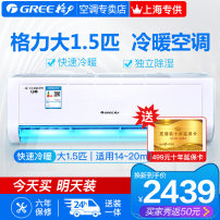 air conditioner Heating and cooling auxiliary Big 1.5 Constant speed Level 3 white 15-22㎡ Wall mounted Gree / Gree kfr-35gw / ( Effective two thousand and thirteen trillion and ten billion seven hundred and three million six hundred and twenty-four thousand eight hundred and seventy-one See Annex