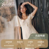 Dress Spring 2020 Picture color (in stock) for delivery within 7 days S M L Short skirt singleton  commute 18-24 years old since then Retro DQ191294 30% and below nylon Polyamide fiber (nylon) 15% others 85% Pure e-commerce (online only)