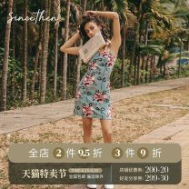 Dress Summer 2020 Daily cash holiday cash S M L Short skirt singleton  Sleeveless commute middle-waisted zipper A-line skirt camisole 18-24 years old since then Retro DQ191104 More than 95% cotton Cotton 100% Pure e-commerce (online only)